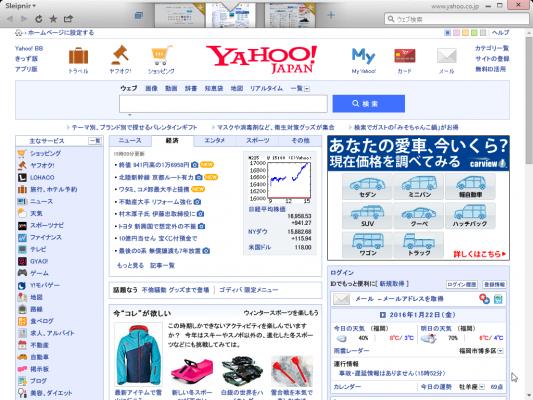 SnapCrab_Sleipnir6 - [Yahoo! JAPAN]_2016-1-22_15-53-26_No-00