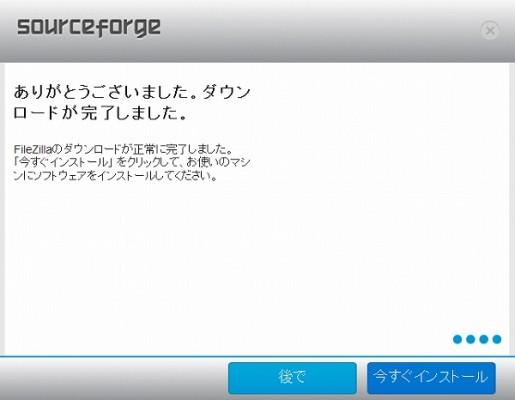 SnapCrab_NoName_2016-1-22_15-9-2_No-00