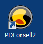 PDForsell(フォルセル) ※PDFファイル 編集ソフト