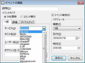 DiCE(ダイス)