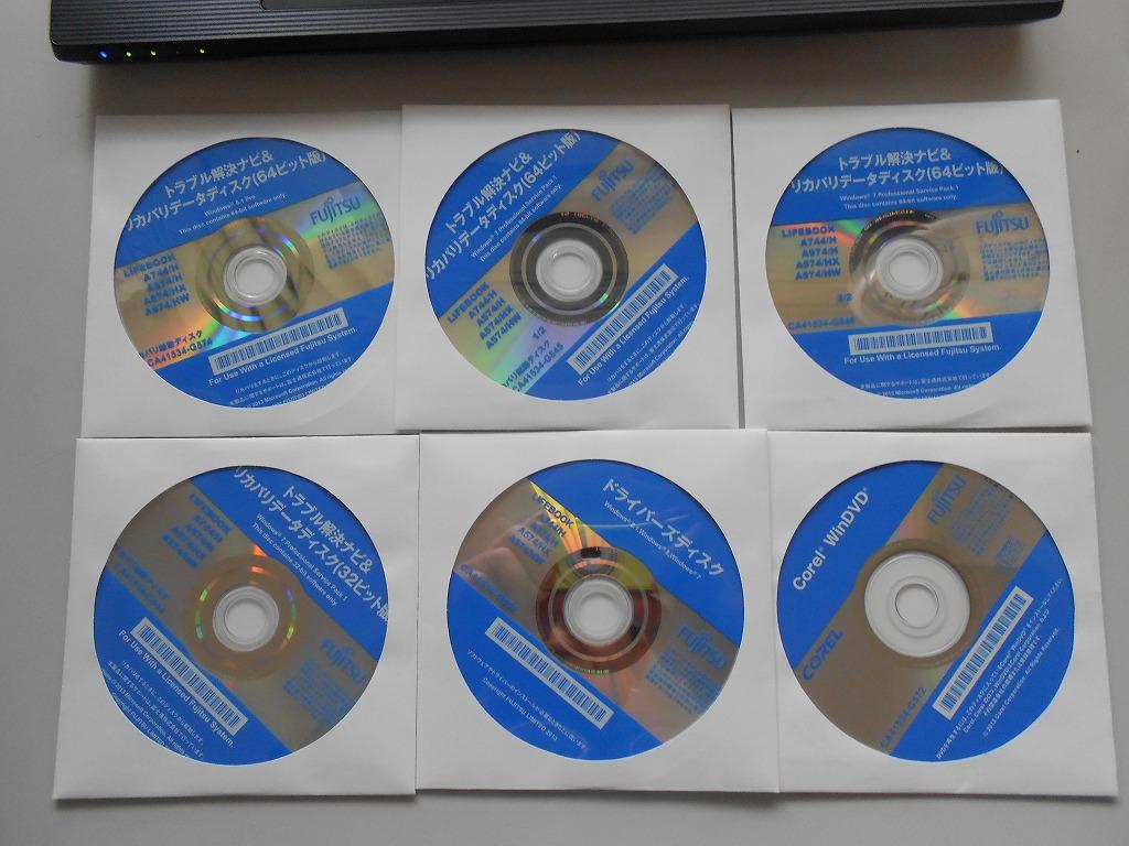 富士通 法人用ノートPC Windows7pro ※ダウングレード