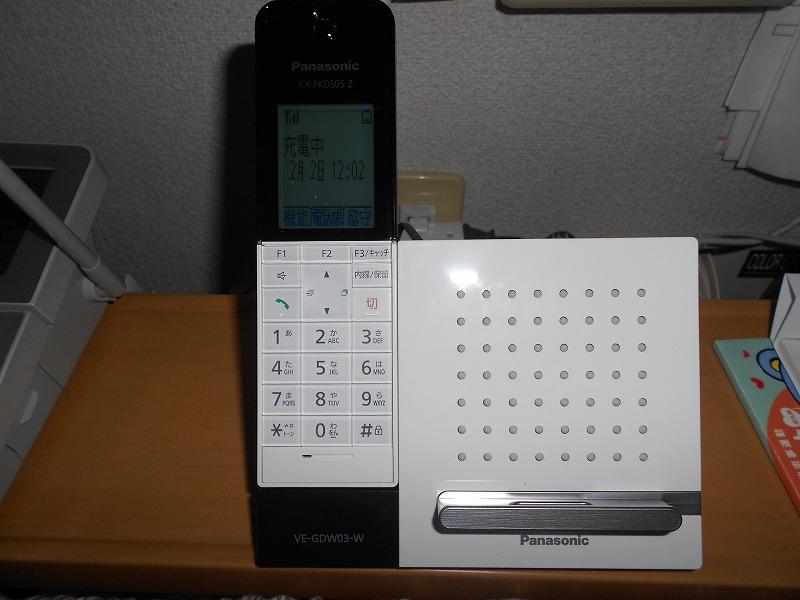 Panasonic VE-GDW03DL を買ってみた ※スマホを子機に