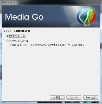 mediaGo-4