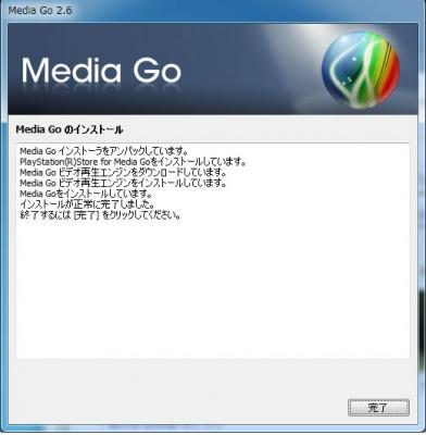 mediaGo-5