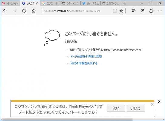 SnapCrab_いんこだより  インコに関する情報発信、コミュニティサイト - Microsoft Edge_2015-12-31_13-3-43_No-00