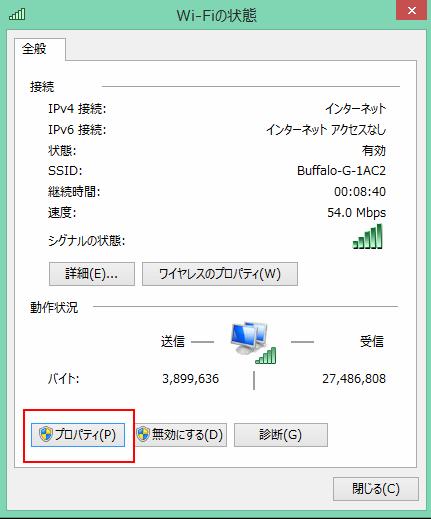 SnapCrab_NoName_2016-1-14_22-55-11_No-00