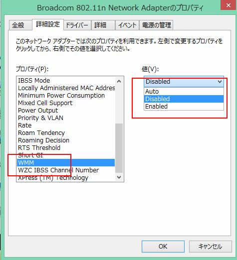 Lenovo ノートPC「制限あり」と出て、ネット接続できない ※解決