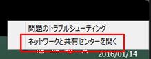 SnapCrab_NoName_2016-1-14_23-8-34_No-00
