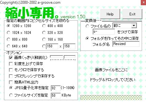 SnapCrab_NoName_2016-1-19_13-49-4_No-00