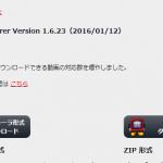 CravingExplorer【クレイビングエクスプローラー】Windows10で使う