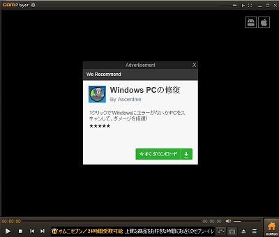SnapCrab_NoName_2016-1-25_16-56-58_No-00