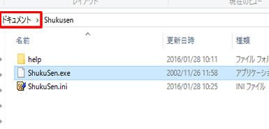 SnapCrab_NoName_2016-1-28_10-25-55_No-00