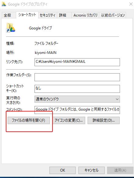 googleD2