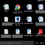 Windows10 をWindows8やWindows7へ戻す方法