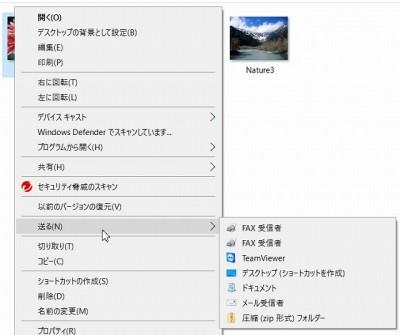 SnapCrab_NoName_2016-4-25_14-44-53_No-00