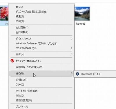 SnapCrab_NoName_2016-4-25_14-52-45_No-00